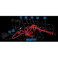 Courroie convoyeur, vidange trémie, élévateur de grains, aurons, broyeur moissonneuses batteuses New Holland  CS520